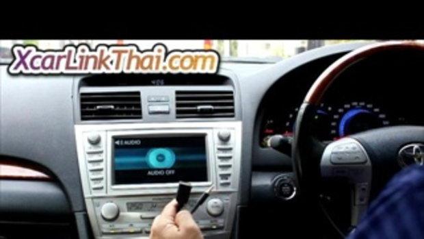 Xcarlink วิทยุเดิมติดรถ Toyota Camry Navi USB Android Aux.mp4