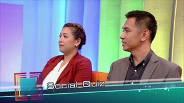เจาะใจ : Social Quiz จริงหรือไม่ ผู้ชายที่ดีเกินมักไม่เป็นที่ถูกใจของผู้หญิง [1 ก.ย. 59] Full HD