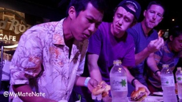 ฝรั่ง vs. ไทย แข่งกินแฮมเบอร์เกอร์