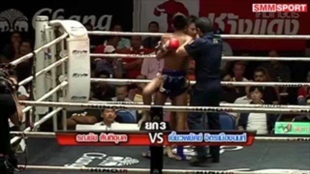 คู่มันส์ มวยไทย : รณชัย สันติอุบล vs เขี้ยวพยัคฆ์ จิตรเมืองนนท์