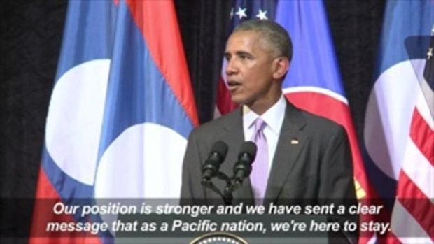 โอบามา ยืนยัน พันธกิจของสหรัฐฯในเอเชีย จะได้รับการสานต่อโดยผู้นำประเทศคนต่อไป