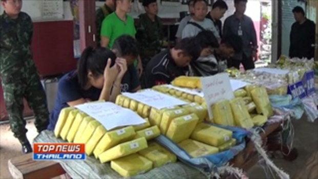 เจ้าหน้าที่ตรวจยึดยาเสพติดมูลค่ากว่า 66 ล้านบาท ที่เตรียมส่งไปภาคใต้ ชายแดนประเทศมาเลเซีย