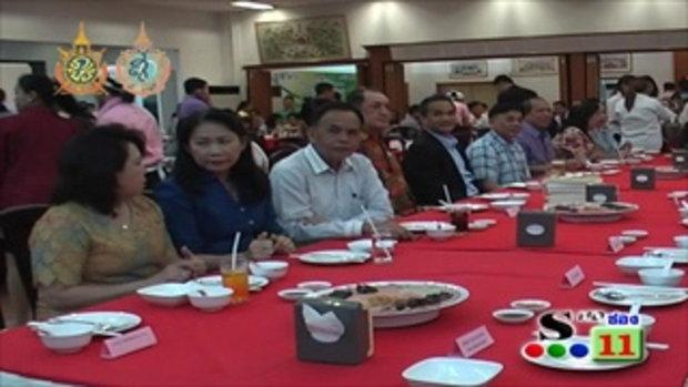 Sakorn News : งานเลี้ยงเกษียณอายุราชการ จ.สมุทรปราการ ปี 2559