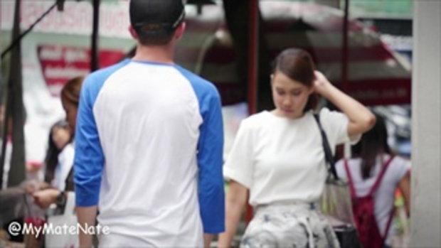ฝรั่งแกล้งจามใส่หน้าคนไทย!!