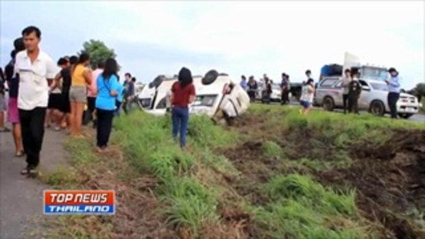 รถตู้โดยสารรับส่งแม่ค้าชาวกัมพูชาพลิกคว่ำ เสียชีวิตและบาดเจ็บหลายราย