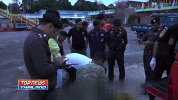 2 วัยรุ่นขี่จยย.หิ้วเพื่อนถูกยิงเสียชีวิตมาส่งกู้ภัย แล้วขี่จยย.หายตัวไป