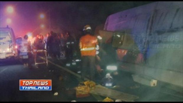 รถทัวร์ฝ่าหมอกพลิกคว่ำ ตกลงไปร่องกลางถนน บาดเจ็บจำนวน 5 คน