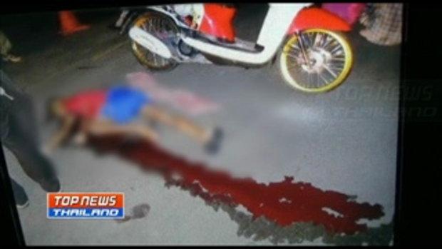 วัยรุ่นเลือดร้อน ตามประกบยิงพ่อเลี้ยงหนุ่ม แต่กระสุนพุ่งใส่เด็ก ป.6 เสียชีวิตกลางถนน