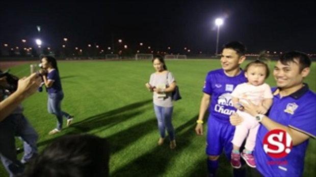 แฟนคลับทีมชาติไทย ที่มาให้กำลังใจแบบเดลิเวอรี่
