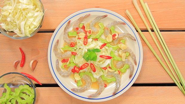 Sanook Good Stuff : สูตรกุ้งแช่น้ำปลาวาซาบิ แซ่บซี๊ดถึงใจ