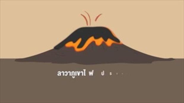 กบนอกกะลา - สปา สุนทรียะแห่งการผ่อนคลาย (1) ช่วงที่ 3-4 (29 ก.ย.59)