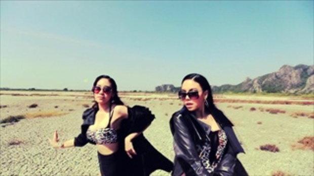 เพลง อย่า SAY YES (Feat. Twopee Southside) - BANKK CA$H