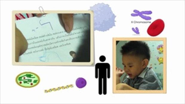กระบี่มือหนึ่ง : เด็ก 3 ขวบ อ่านเขียนคล่อง (28 ก.ค. 57)