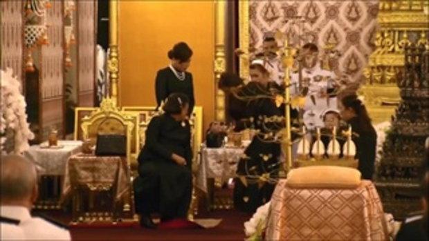 ฟ้าหญิงจุฬาภรณ์ฯ พระราชทานความเคารพต่อ ทูลกระหม่อมหญิงอุบลรัตน์ฯ แม้พระยศน้อยกว่า
