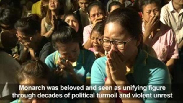 พสกนิกรร่ำไห้หลังการเสด็จสวรรคต (AFP)