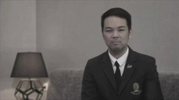 คนไทยในแผ่นดินรัชกาลที่ 9 - เที่ยงทันข่าว