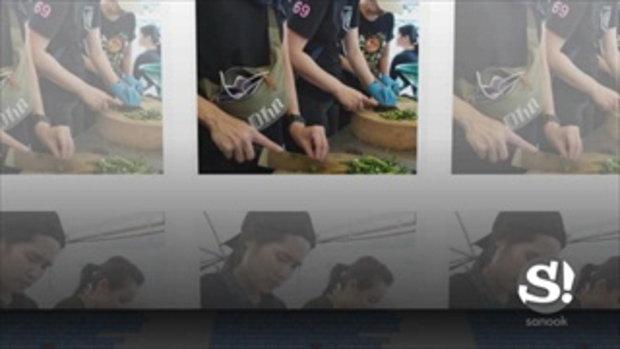 นาตาลี ซึ้งน้ำใจชาวต่างชาติ ช่วยทำอาหารกลางสนามหลวง