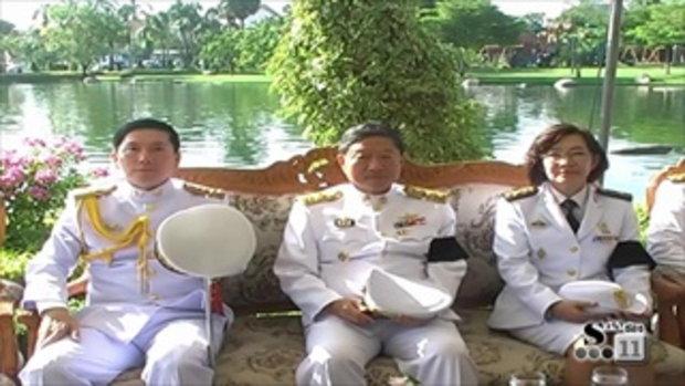 Sakorn News : พิธีวางพานดอกไม้สดสักการะวันระลึก สมเด็จย่า