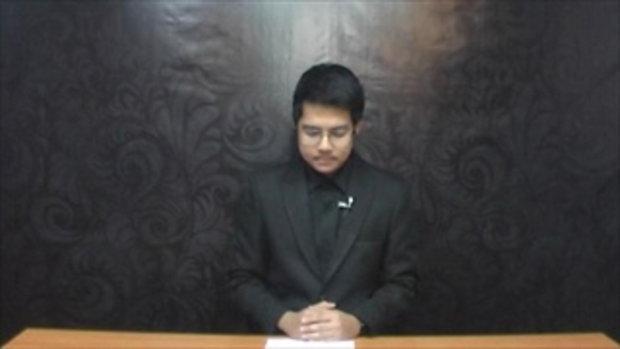 Sakorn News :พิธีลงนามถวายความอาลัย