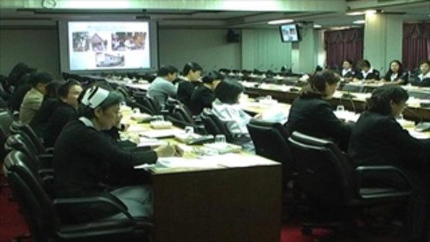 Sakorn News : ประชุมชี้แจ้งโครงการจักษุ