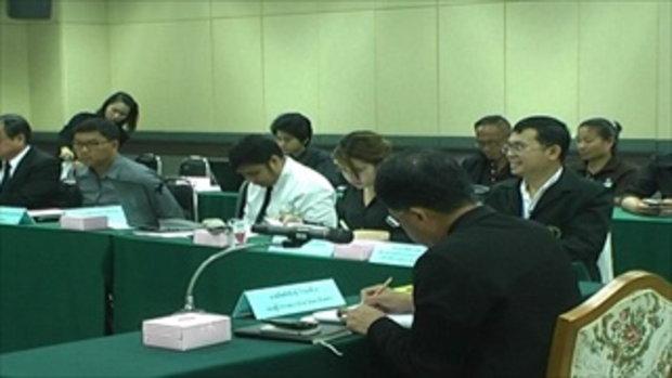 Sakorn News : ประชุมคณะทำงานพัฒนาจังหวัดด้วยวิทยาศาสตร์