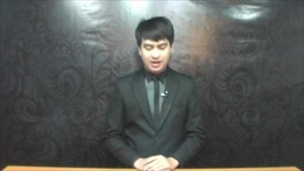 Sakorn News : ประชาคมแผนพัฒนา4ปี 2561-2564