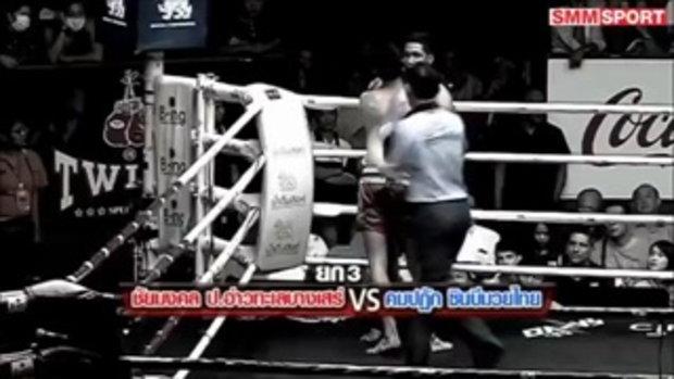 คู่มันส์ มวยไทย - ชัยมงคล ป.อ่าวทะเลบางเสร่ vs คมปฏัก ซินบีมวยไทย