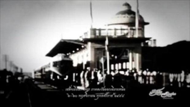 คุยโขมงบ่าย 3 โมง (27 ต.ค.59) พสกนิกรหลั่งไหลถวายสักการะพระบรมศพ