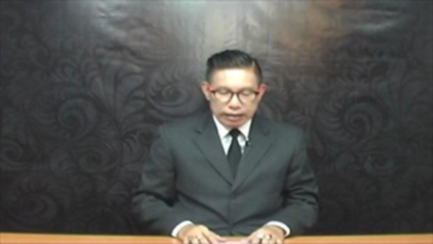 Sakorn News : ประชุมหัวหน้าส่วนราชการ