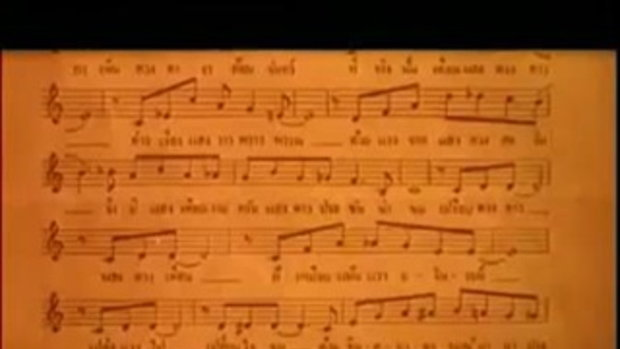 คีตราชัน ร.๙ ราชาแห่งโลกดนตรี หนังสารคดี สำหรับคนที่ไม่เคยเห็นท่านทรงดนตรี