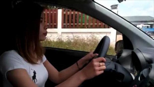 สอนน้องเหมยโสดพะนะคะ เริ่มออกถนนเพิ่มทักษะการขับ