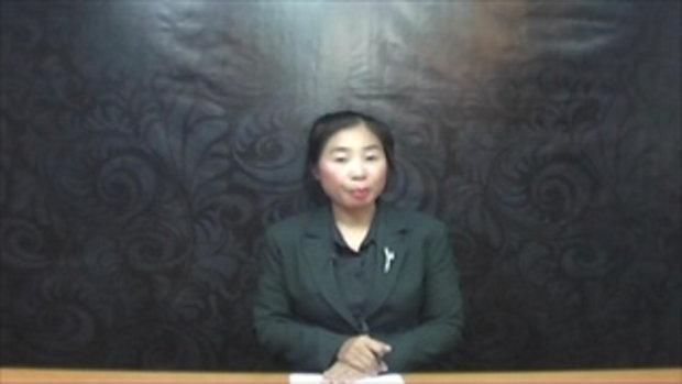 Sakorn News : ประชุมแผนพัฒนาท้องถิ่น