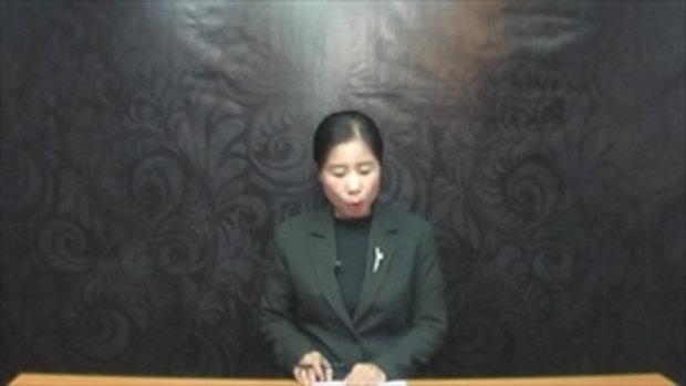 Sakorn News : ทอดกฐินสามัคคีวัดชัยมงคล