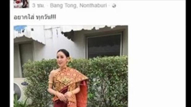 แพท ณปภา อุ้มท้อง 6 เดือน สวมชุดไทย แจ่มแค่ไหนต้องไปดู !!