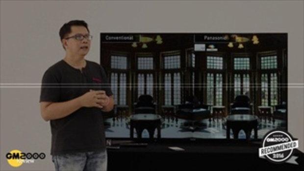 รีวิว : สมาร์ททีวี Panasonic DX900