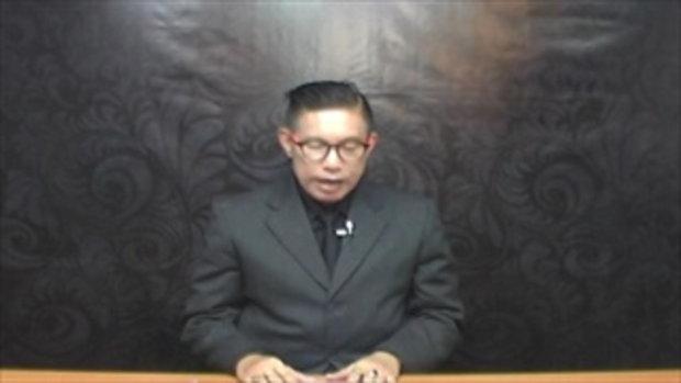 Sakorn News : ผู้ว่าราชการจังหวัดเป็นธานสวดพระอภิธรรม