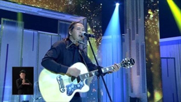 ดาว ขำมิน ร้องเพลงเพื่อพ่อ ในรายการ กิ๊กดู๋ ตอน ร้อยล้านดวงใจถวายพ่อ [01-11-59]