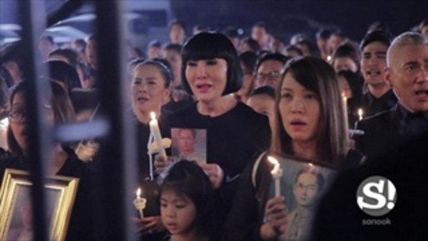 นักแสดงเข้าร่วมฉากจำลอง ร้องเพลงสรรเสริญพระบารมี