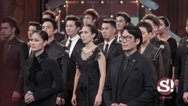 ศิลปินนักแสดงร่วมขับร้องเพลง ในหลวงของแผ่นดิน จากรายการพิเศษ สดุดี คีตราชา ช่องวัน31