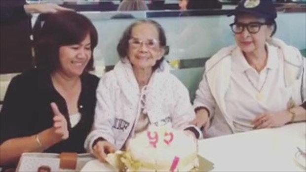 คุณยายมารศรี เป่าเค้กวันเกิด 95 ปี