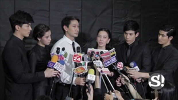 นุ่น-ป้อง นำทีมนักแสดง ถ่ายทอดละคร