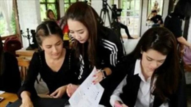 สามนักแสดงสาว จั๊กจั่น – เกรซ – นก อุษณีย์ รวมตัวออกแบบโลโก้ข้าวให้ชาวนา