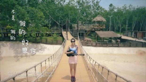 แอบหลอน!! ชาวเน็ตสังเกตมีคนกระโดดตึกตายใน MV นักร้องสาวมาเลเซีย