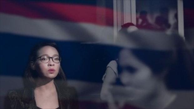 MV เพลง มองบนฟ้า