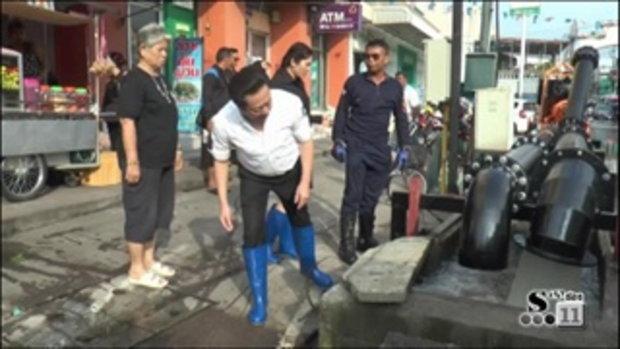 Sakorn news : ทต.สำโรงเหนือลงพื้นที่ดูท่อระบายน้ำหลังเกิดฝนตกหนัก