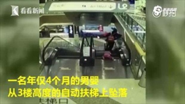 ย่าชาวจีนทำเด็กชายวัย 4 ขวบ หลุดมือตกจากบันไดเลื่อนเสียชีวิต