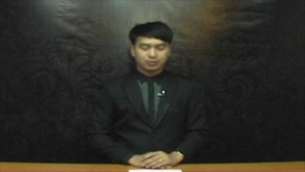Sakorn News : วัดบางพลีใหญ่กลาง บำเพ็ญกุศลครบ30วันฯ