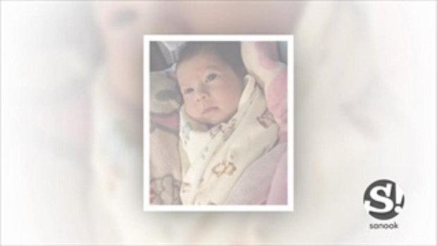 น่าเอ็นดูมาก น้องพลอยเจ ลูกสาวเจ จินตัย ครบ 1 เดือน