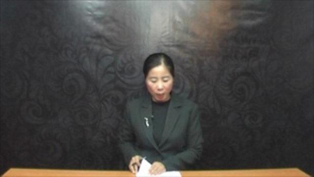 Sakorn News : ผู้ว่าราชการสมุทรปราการ ตรวจเยี่ยมจุดจำหน่ายข้าวช่วยชาวนา