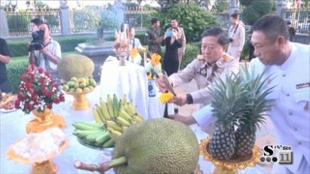 Sakorn News : แปดริ้วบวงสรวงไข่ไก่ต้ม จำนวน109,999 ฟอง 12-11-59